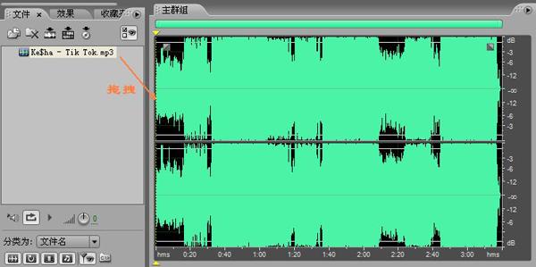 制作音乐伴奏的软件_制作伴奏音乐软件 消除音乐里的原声_狸窝宝典