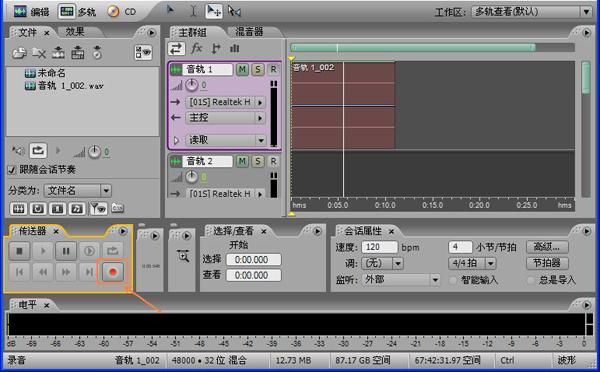 自己唱歌录歌的软件_想在电脑上下载一个唱歌的软件,能推荐下吗?