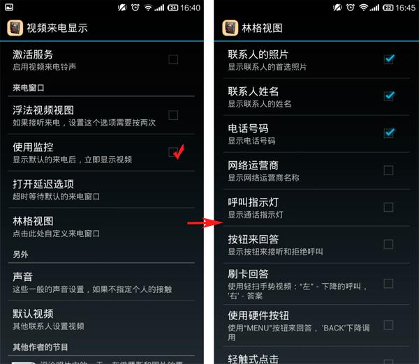 安卓手机视频配音软件_安卓手机视频配音软件