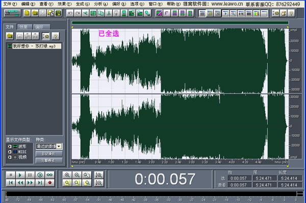 制作音乐伴奏的软件_提取音乐伴奏的软件 如何将音乐中的伴奏提取出来