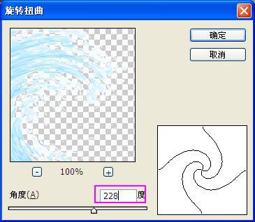 卡通图片制作软件 如何使用ps制作卡通海浪图片