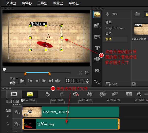 皇色在动视屏直接看的_在视频里添加能够设置运动路径的图片的图文详解视频加可以