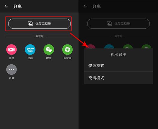 安卓手机视频编辑器给手机视频加gif动态图片水印的