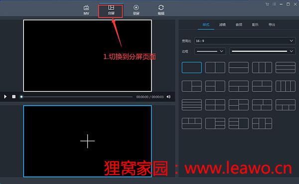 6621音乐_多画面同时播放视频 如何在一个视频画面中播放多个视频?_狸窝 ...